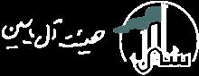 logo heiat 3